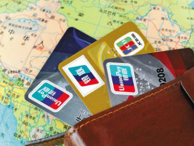 夺命连环问:建行白金卡额度年费多少?办理条件有哪些?