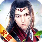 神龙战争iOS版