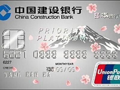 建行信用卡怎么销卡?确定想清楚了吗?