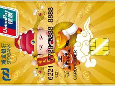知识贴:浦发银行信用卡还款日宽限期是几天?