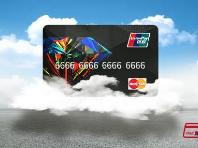 浦发银行万事达无价世界卡怎么样?新出万事达顶级高端信用卡!