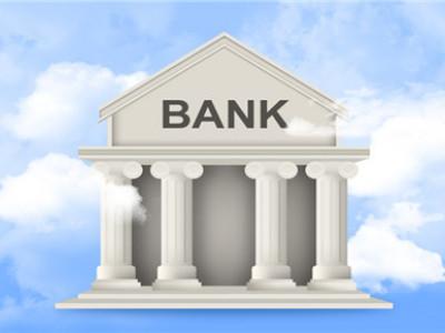 2018兴业银行信用卡申请进度查询方法大全