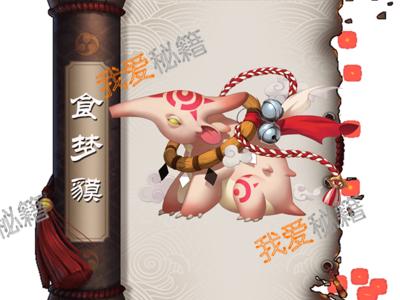 阴阳师回忆之庭全1-8关攻略_快速通关技巧分享