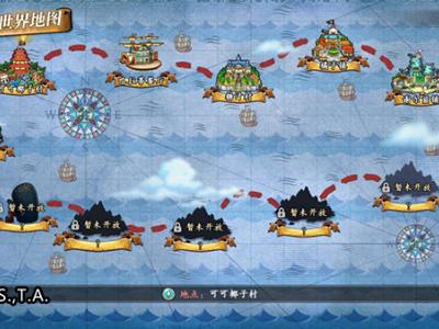 《航海王:燃烧意志》地图功能解析