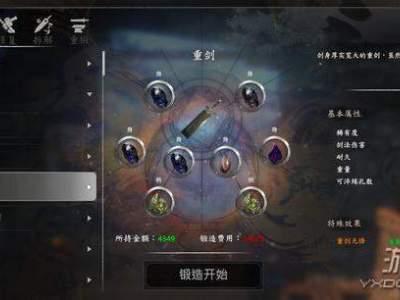 河洛群侠传漱玉叽渔网任务介绍 邢老头的渔网支线攻略