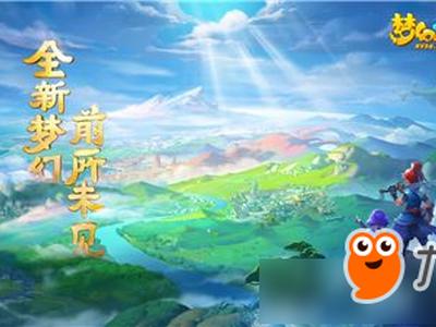 《梦幻西游3d》西海龙战怎么打 西海龙战打法技巧