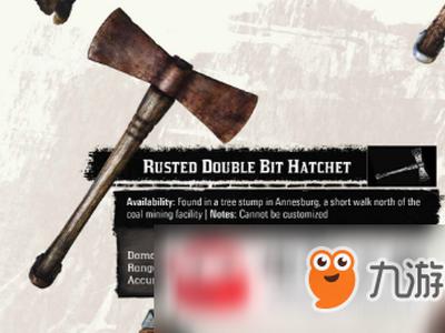 《荒野大镖客2》生锈的双头短斧隐藏武器在哪