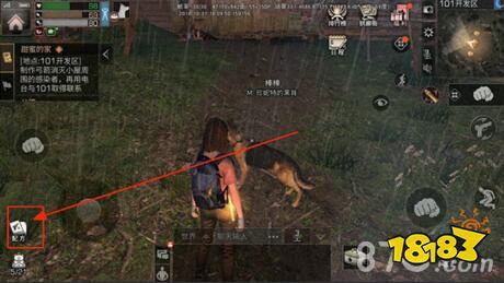 101开发区任务攻略  玩家来到快乐101营地之后,还会继续一段的教程