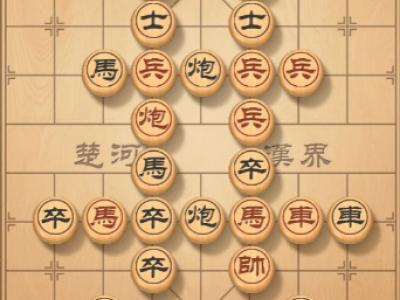 天天象棋残局挑战97期攻略详情