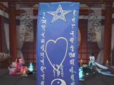 阴阳师11月神秘图案详情一览
