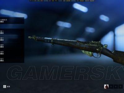 《战地5》黄金恩菲尔德步枪获得方法