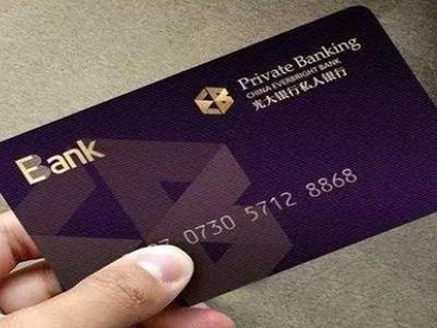 光大银行的提额难吗?这几个方法一试就能提额了!