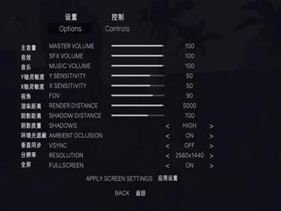 全面吃鸡模拟器中文设置方法