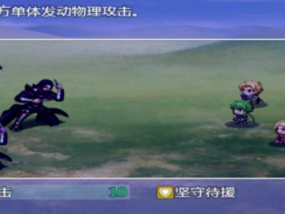 七神物语游戏配置要求一览