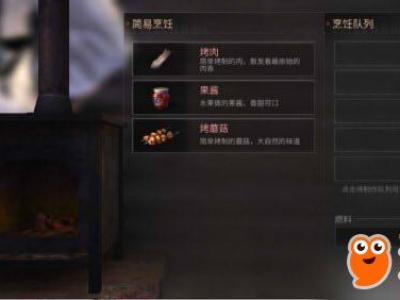 明日之后怎么生火烹饪 烹饪技巧分享