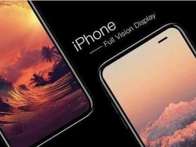 iphone2019款天线技术是什么技术?很厉害吗?