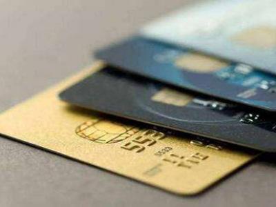 成为招行、建行等银行优质客户有哪些标准?普通卡友实现身份升级要怎样做?