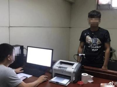 騰訊聯手警方重拳出擊 斬斷特大外掛產業鏈