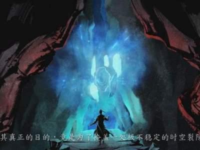 河洛群侠传STEAM多少钱 河洛群侠传STEAM售价介绍