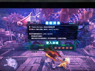 《怪物猎人:世界》斩击斧快速开刃方法