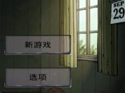 抖音《我的孩子生命之泉》中文版怎么下载 中文破解版下载地址分享