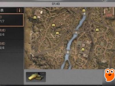 《明日之后》远星城宝箱在哪里 远星城宝箱分布位置图文分享