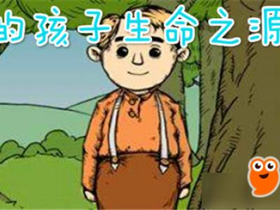 抖音《我的孩子生命之泉》怎么调成中文版 中文版下载地址分享