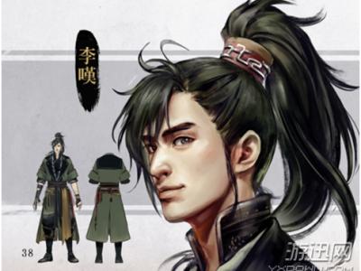 河洛群侠传李叹是谁 新队友李叹故事介绍