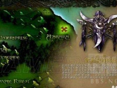 《魔兽3:冰封王座》战役全要素流程攻略