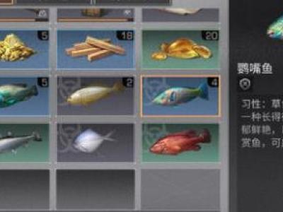 明日之后鹰嘴鱼位置及烤鹰嘴鱼属性攻略