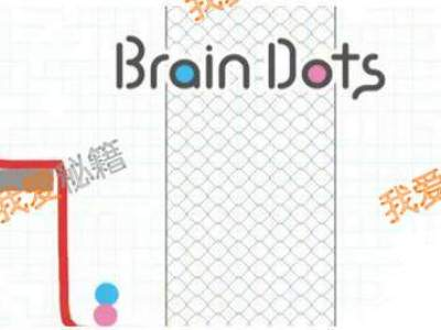 脑点子游戏第126关怎么过?怎么划线?