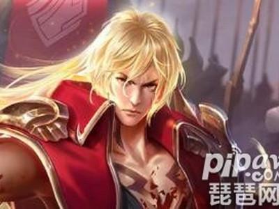 王者荣耀新英雄李信上线时间 11月22日更新大版本到几点?