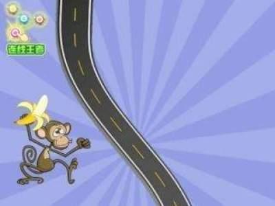 智商大爆炸11帮助猴子过马路