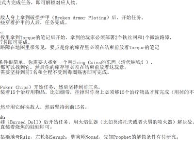 使命召唤15大逃杀角色怎么解锁 COD15吃鸡模式专家解锁条件介绍