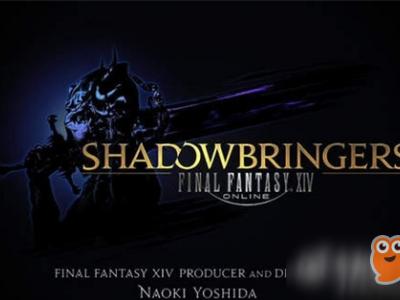 《最終幻想14》5.0版本什么時候上線 5.0版本新內容有哪些