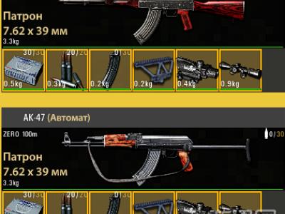 人渣SCUM全枪械及配件与子弹汇总介绍