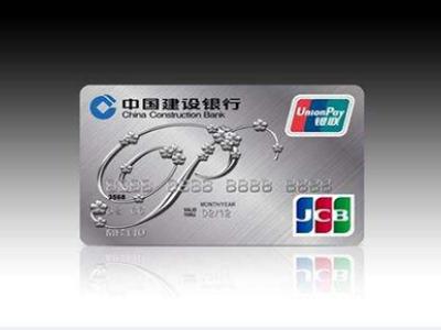 建行信用卡有哪些申请技巧?信用卡优缺点一览!