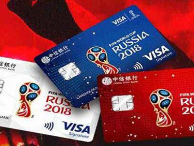 中信信用卡如何提额?这些方法让提额变得很轻松!