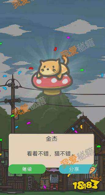tsuki月兔冒险玩具有哪些?扭蛋票能开出什么?[多图]图片