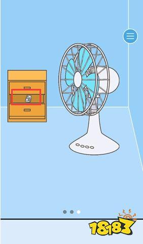 按住屏幕下方的遥控器,拖到电扇上,让电扇转起来.