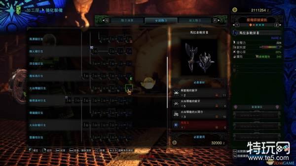 《怪物猎人:世界》凯罗切刀·痺賊(马拉多战斧替代)配装