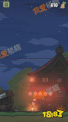 tsuki月兔冒险酒吧什么时候开门?怎么才能进去?[多图]图片