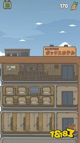 tsuki月兔冒险进城攻略:坐火车进城方法[多图]图片