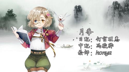 下载理_钉宫理惠惊喜助阵《茗心录》顶级日配团首曝_特玩下载