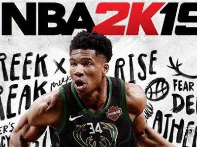 NBA2K19怎么在篮下扣篮 扣篮动作获得方法