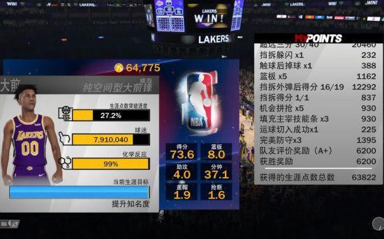 《NBA2K19》升级手快速投篮视频教学.4ios.07降级教程图片
