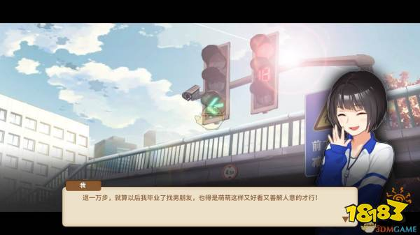 《中国式家长》林雪开解锁条件分享图片