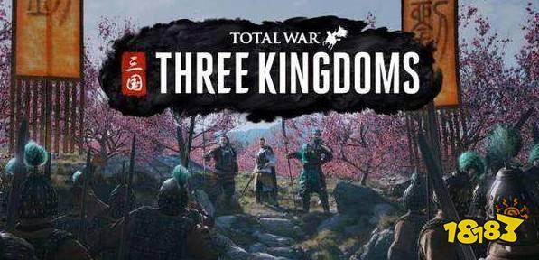 全面战争攻略大全v攻略三国武将互相伤害游戏秘籍图片