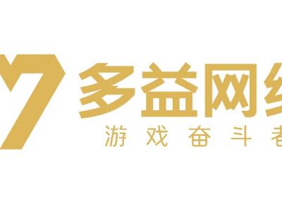 广州国际龙舟邀请赛圆满结束 多益网络致力传承端午文化