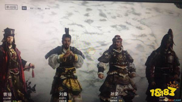 《全面战争:攻略》刘备七回合灭曹操方法分享第一章ios三国图片